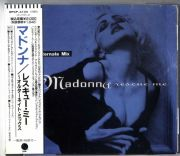 RESCUE ME (ALTERNATE MIX) - JAPAN CD SINGLE WPCP-4100